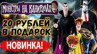 GoldenTea - ЛУЧШИЙ ЗАРАБОТОК В ИНТЕРНЕТЕ! БЕЗ БАЛЛОВ