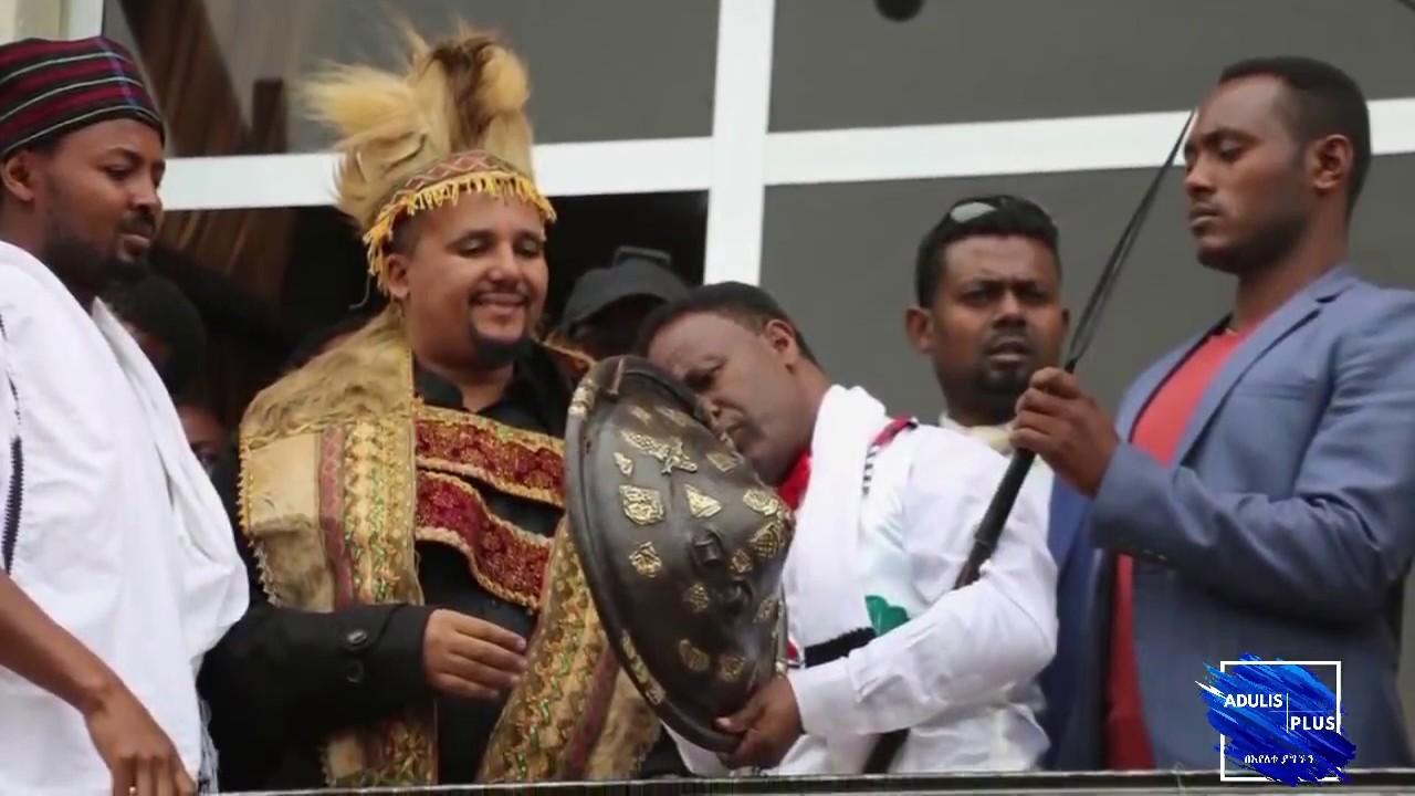 Ethiopia   ለማ እና አዲሱ ረጋሳ በለገጣፎ ጉዳይ   ጃል መሮ እስከመጨረሻው እታገላለው   ከጅማ አስገራሚ ዜና- የቀኑ ዜናዎች