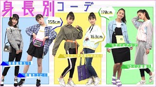 We are the REPIPI GIRLS☆ 見て頂いてありがとうございます! 今日の企...