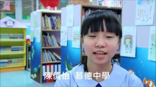 2016-09-02 陳耀星小學畢業生分享
