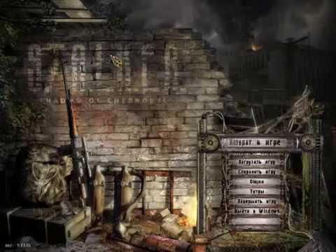 S.T. A. L. K. E .R-Тень Чернобыля!Мой мод- Все оружие в игре,которое отлично добавляются!