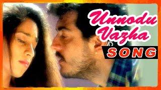 Amarkalam Tamil Movie | Songs | Unnodu Vazhadha song | Shalini and Ajith love