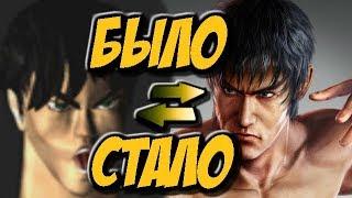 Как менялся Marshall Law за серию игр Tekken ( История )