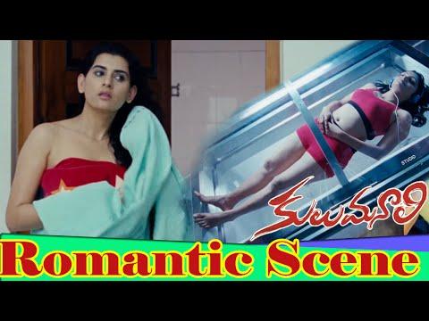 Archana Romantic Scene - Kulumanali Telugu  Movie HD - Vimala Raman,Shashank,Archana