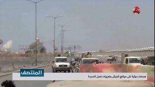 هجمات حوثية على مواقع للجيش وتعزيزات تصل الحديدة