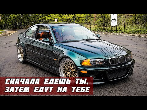 Стоит ли Покупать BMW 3 Series E46 (1998-2005)?