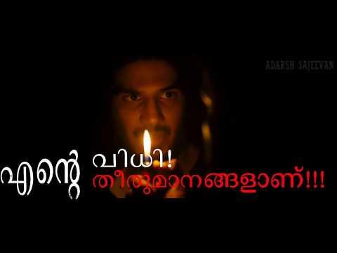 Neelakasham pachakadal chuvanna bhoomi LYRICAL  | whatsapp status |
