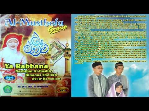 Full Album Sholawat Al Musthofa Group (Album Ya Rabbana)