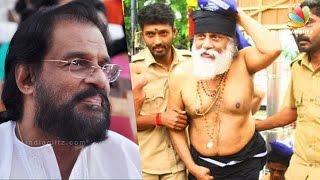 Yesudas sings to Lord Ayyappa at Sabarimala with Harivaraasanam | Latest Tamil Cinema News