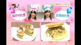 長野のローカル番組に出演 2012/10/12.