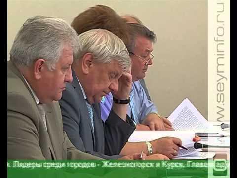 Лучшие районы и города Курской области получат гранты