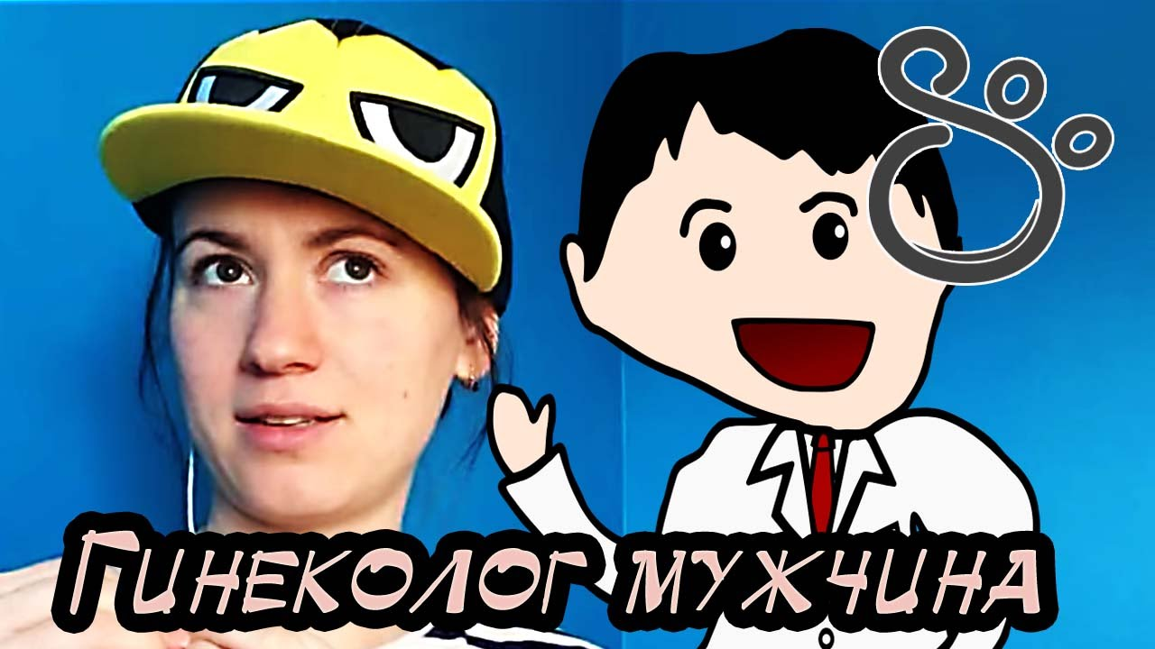 krasotochki-video-muzhskoe-ginekolog-eksperimenti-aziatok