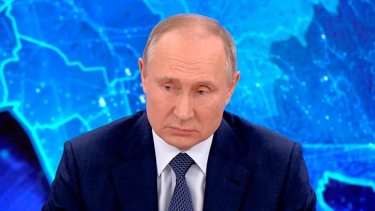 Путин исключил политический характер уголовного дела Фургала