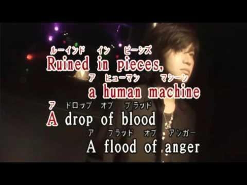 [Karaoke]Amaranthe - Hunger