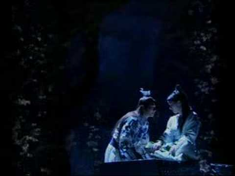 Kom ViSaid StonFar (Ept.24/35) 1/4 (Chinese Movie in Thai)