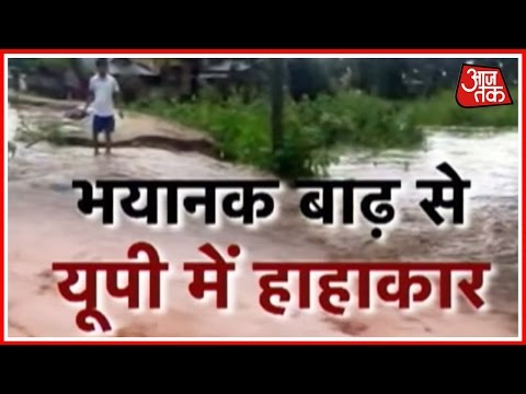 Flood Waters On The Rise in Uttar Pradesh