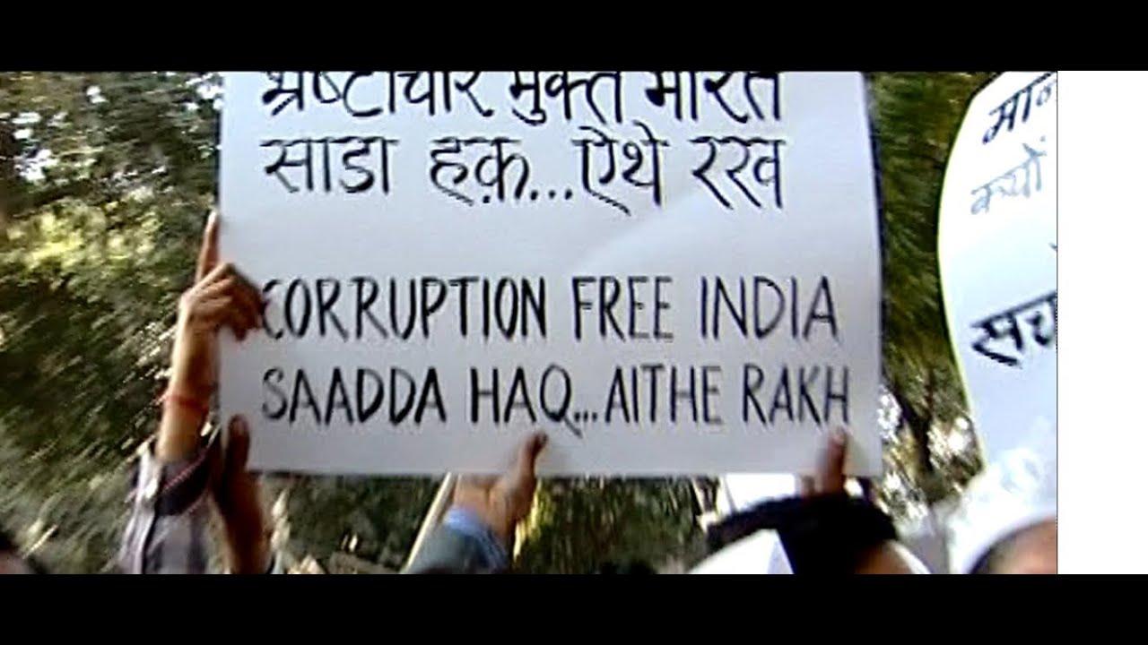 Lokpal Bill | Sadda Haq | Anna Hazare