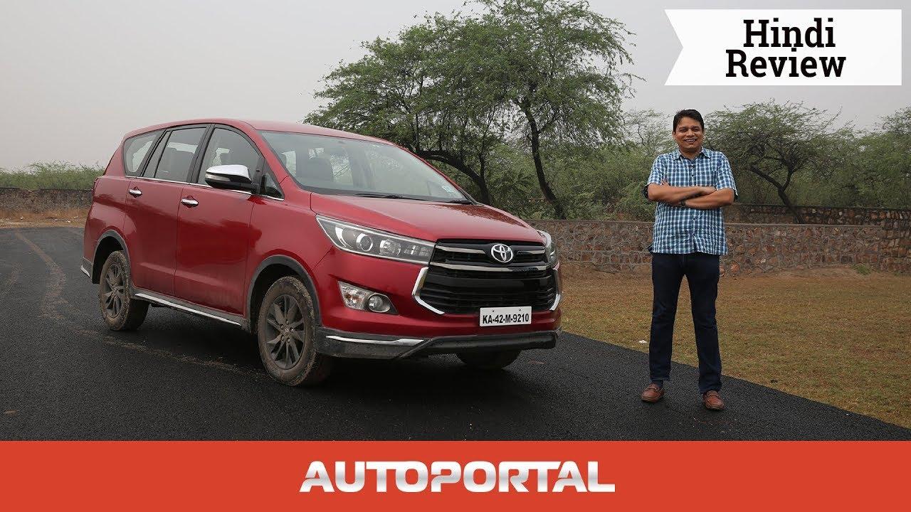 Toyota Innova Touring Sport Hindi Testdrive Review Autoportal