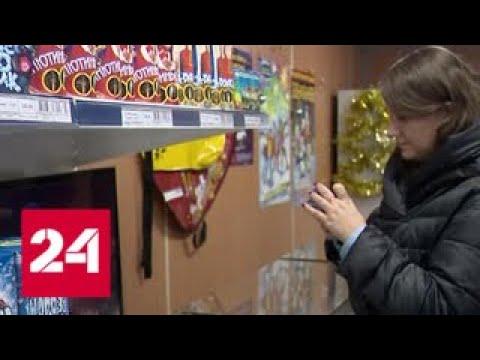 МЧС начала проверки торговых точек, где продаются праздничные фейерверки - Россия 24