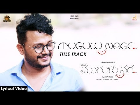 Mugulu Nage | TITLE TRACK | COVER | SONG BY | SHREESHA | KANNADA MOVIE | NAVILUGARIYE NEE HEELU