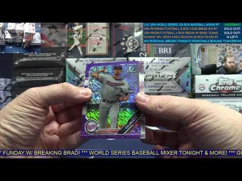 The LSC 2019 World Series 125 Box Baseball Mixer