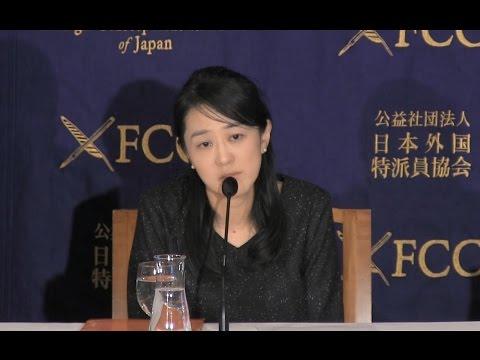 "Muranaka & Fujimoto: ""Libel lawsuit caused by HPV (human papillomavirus) vaccine pseudoscience"""