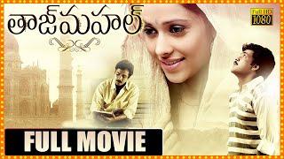 Taj Mahal Telugu Full Romantic Movie   Sivaji   Shruti   Telugu Full Screen