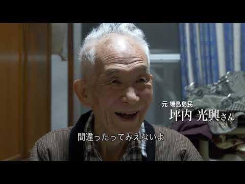 【新潮】自称「軍艦島の元島民」の韓国人によるトンデモ証言に元住民が激怒 日本への憎悪を煽る荒唐無稽な言動とは
