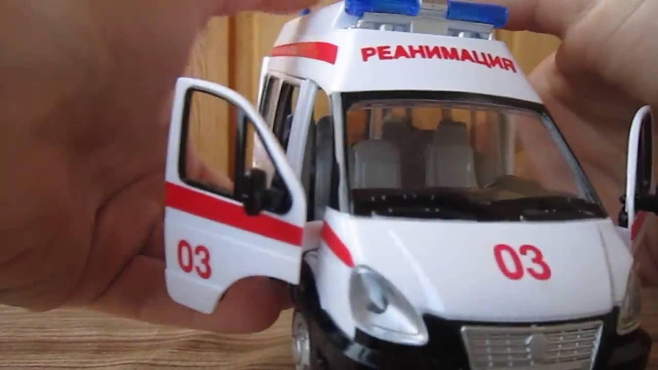 697. Машины скорой помощи [Авто подборка] - YouTube
