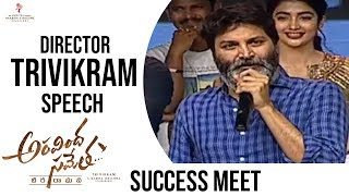 Director Trivikram Speech @ Aravinda Sametha Success Meet