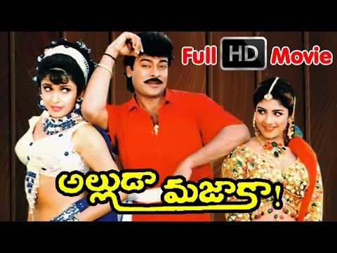 Alluda Mazaaka Full Movie || DVD Rip