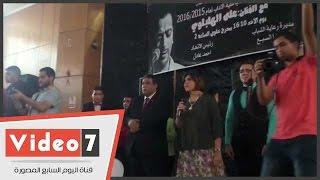 طلاب آداب عين شمس ينهون احتفالهم باتحاد الكلية الجديد بدقيقة حداد علي أرواح شهداء سيناء