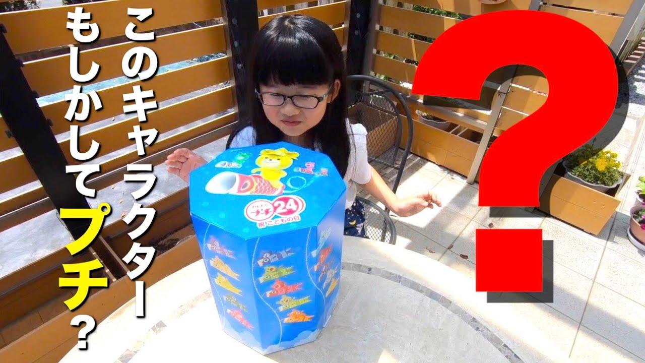 豊平 郵便 局 2 ちゃんねる