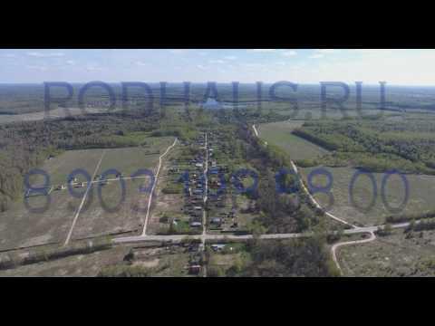 Земельные участки в поселках по Горьковскому шоссе во Владимирской области в Петушинском районе