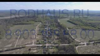 видео Земельные участки ИЖС по Щёлковскому шоссе