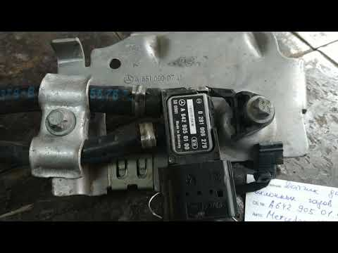 Датчик давления выхлопных газов Om 651.940 A6429050100 Mercedes Vito 639 Дефект крепления