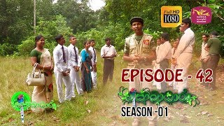 Sobadhara | Season - 01 | Episode 42 | Sobadhara Rupavahini Thumbnail