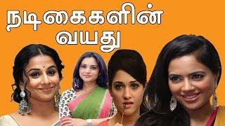 Tamil actress age