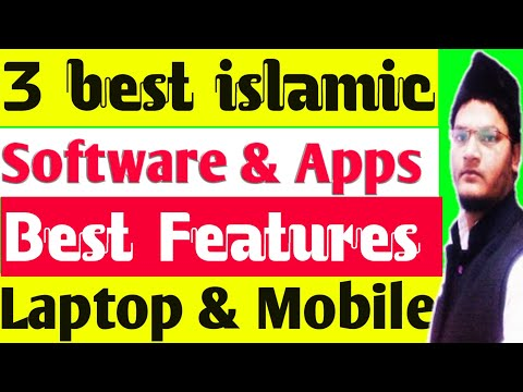 Best islamic software | Pc and mobile | 2018 top software |