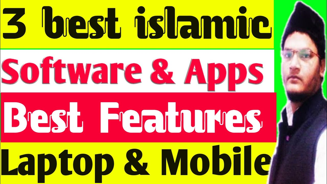 3 best islamic software in urdu english language 3 3 best islamic software in urdu english language 3 publicscrutiny Image collections