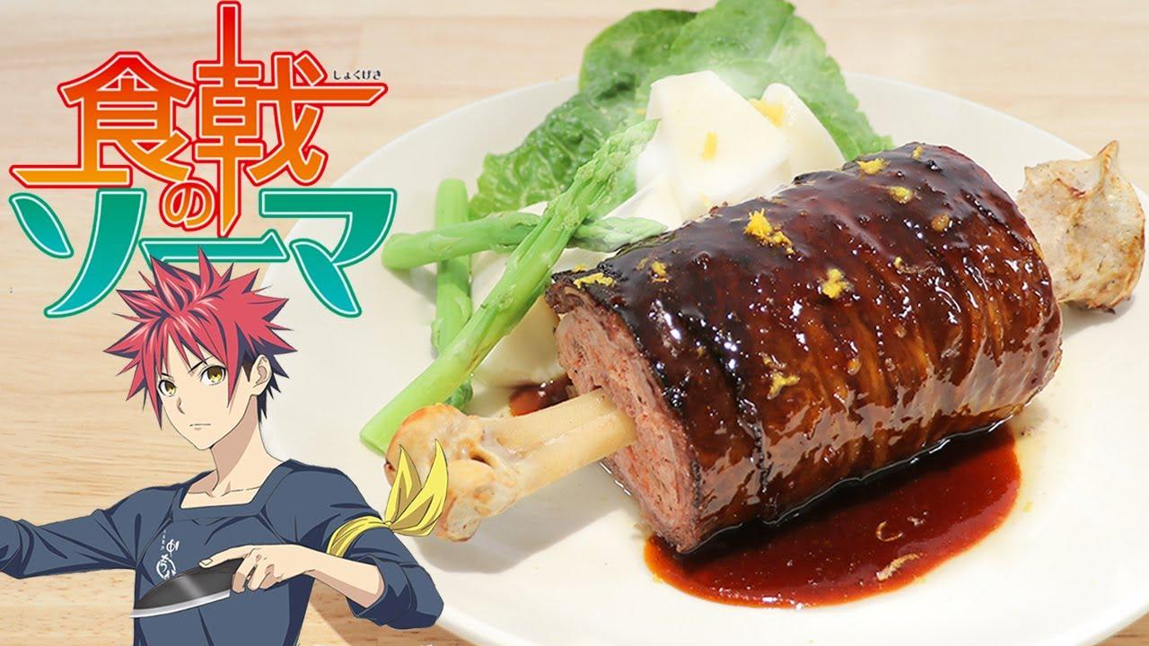 食戟のソーマ-時限式・生意気小僧風 原始肉【RICO】アニメ料理実写化EP-266