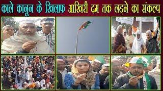 शाहीन बाग की लड़ाई हिंदुस्तान के संविधान की लड़ाई है !! Newsmx Tv !!