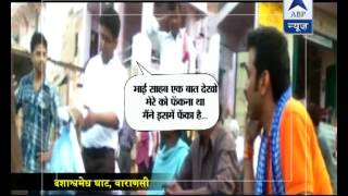 WATCH  'Yeh Bharat Desh Hai Mera' from Dashashwamedh Ghat, Varanasi