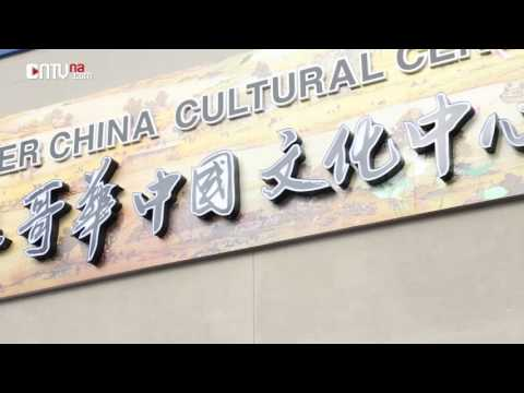 Cultural Express: Ni Ping Painting and Calligraphy Exhibition 文化现场:倪萍书画展走进温哥华