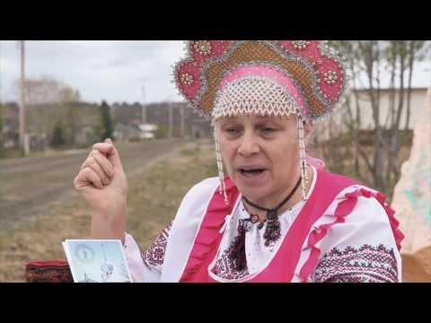 Русские сны Аляски: