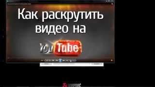 Как скачать видео с YouTube и с других сайтов бесплатно