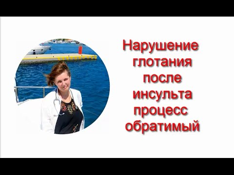Ужегов Генрих Николаевич. Уход за больными (Справочник