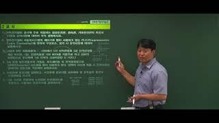 건축전기기술사 113회 시험해설강의-총평 [모아전기학원…
