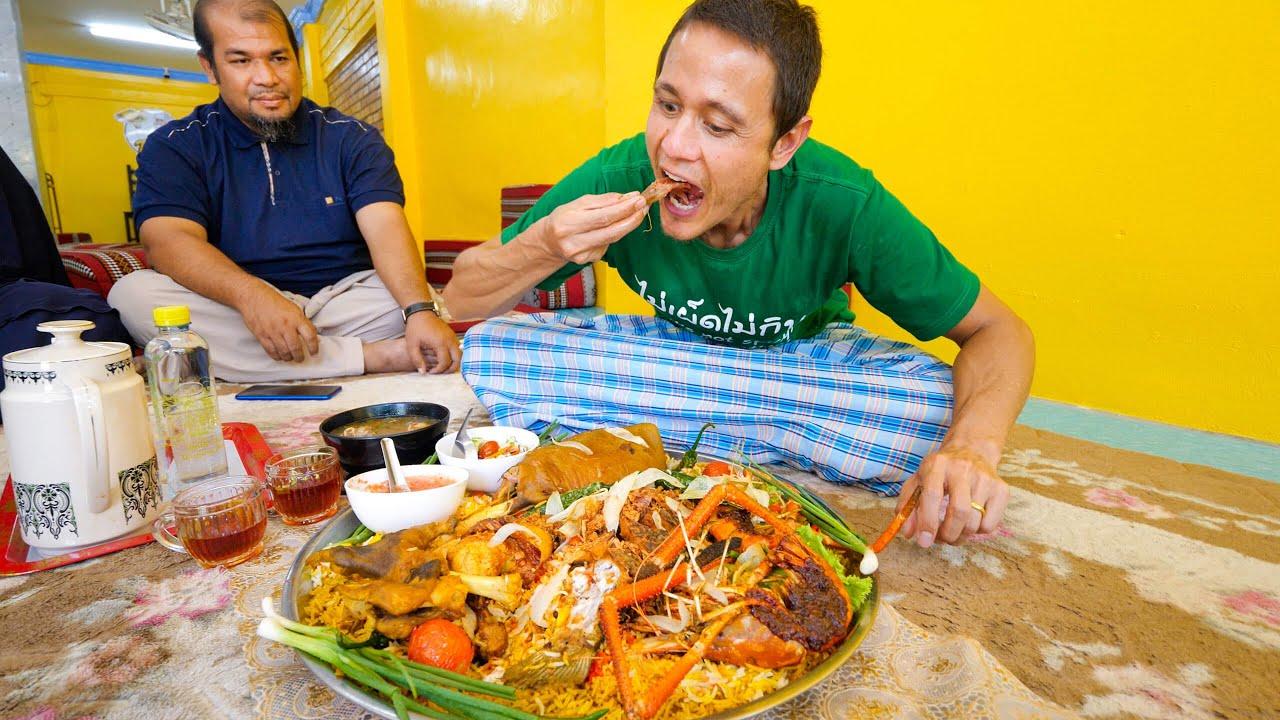 Arabian Food!! GIANT BIRYANI MOUNTAIN in Pattani! | ข้าวหมกปัตตานี