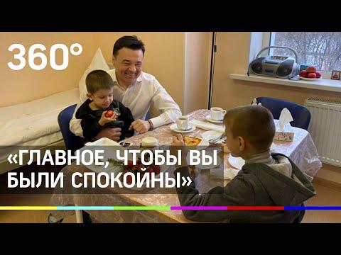 Андрей Воробьёв познакомился с брошенными отцом детьми